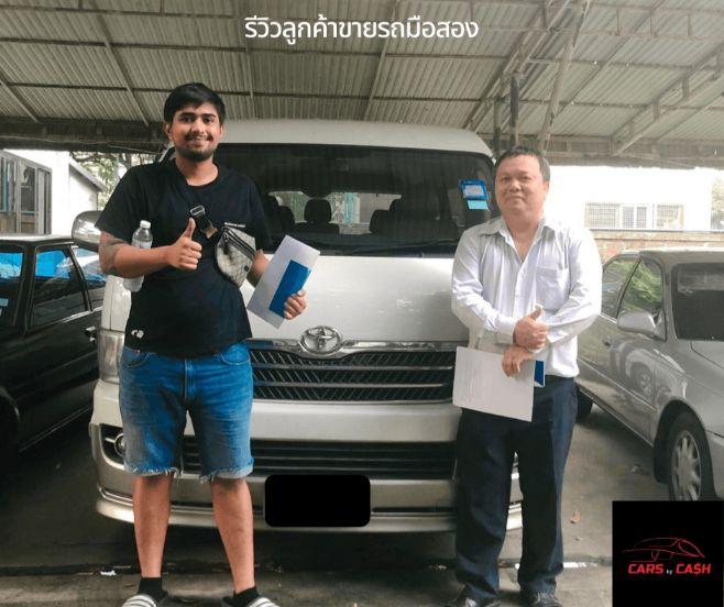 Customer review second hand cear dealer thailand