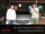 Used Car Buyer in Thailand