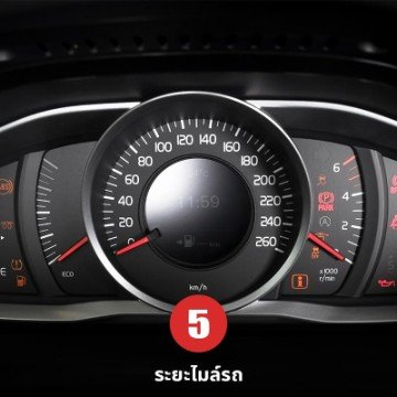 Car mileage is important factor for used car pricing in Bangkok